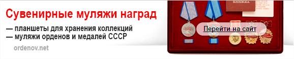 Какие имеются льготы если учителей награждают грамотами ленинградской области с пописью тарасова