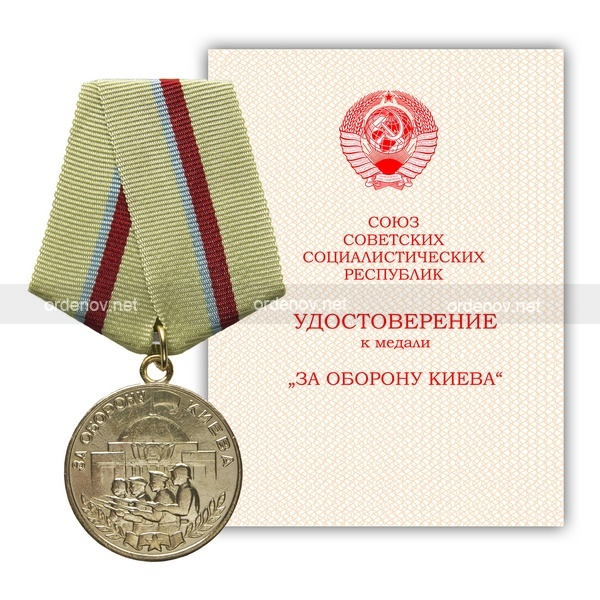 Муляжи наград ссср рубль 1801 года цена