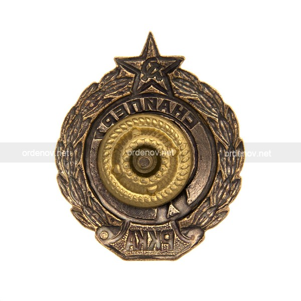 Снайпер ркка цена амурский тигр 1 рубль 1993 сколько стоит
