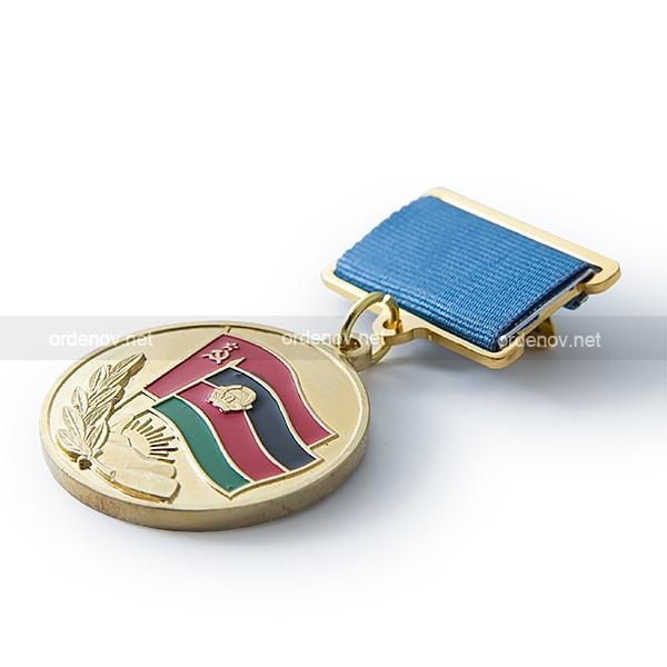 Медаль от благодарного афганского народа купить лупа увеличительная цена