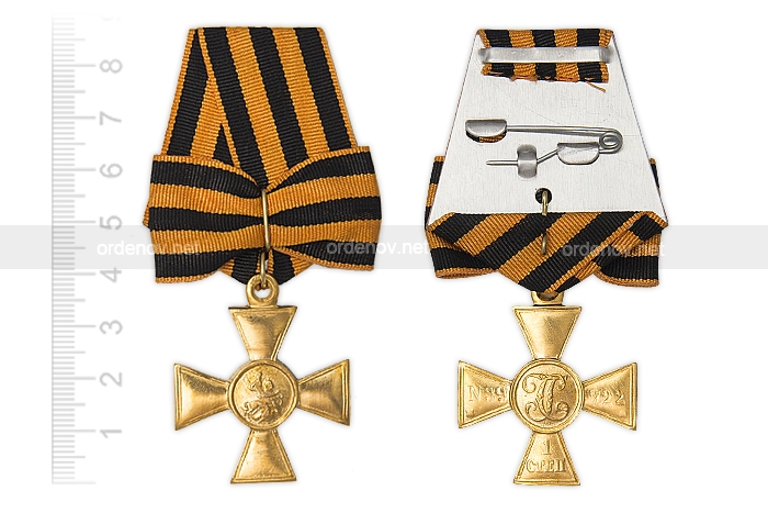 Крест святого георгия покупка